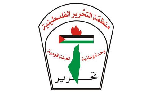 قيادة فصائل منظمة التحرير الفلسطينية تدين الاحتكام للسلاح في حل الخلافات الداخلية