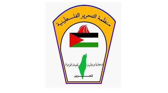 قيادة فصائل منظمة التحرير الفلسطينية تدين التفجيرات التفجيرين الإرهابيين اللذين وقعا في مدينة طرابلس
