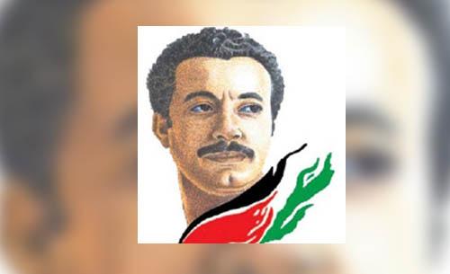 دعوة للمشاركة في احياء ذكرى استشهاد غسان كنفاني