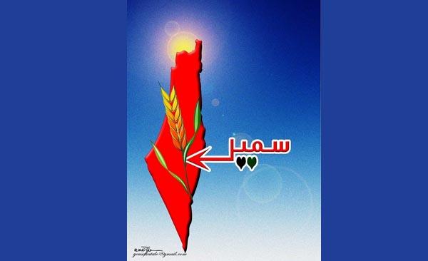 قال العاشق - نصار ابراهيم