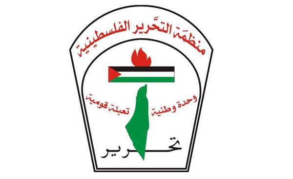 بيان صادر عن قيادة فصائل منظمة التحرير الفلسطينية في لبنان