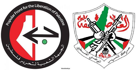 الجبهة الشعبية تهنئ حركة فتح في ذكرى انطلاقتها السادسة والخمسين