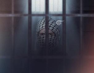 القضية الفلسطينية في السعودية..