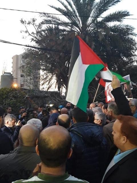 اعتصام في عوكر رفضا لزيارة وزير خارجية أميركا
