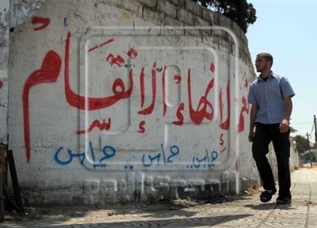 الفصائل الفلسطينية.. «أخوة أعداء» في مواجهة المحتل