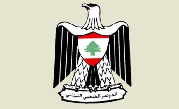 المؤتمر الشعبي اللبناني يزور المفتي زكريا في عكّار