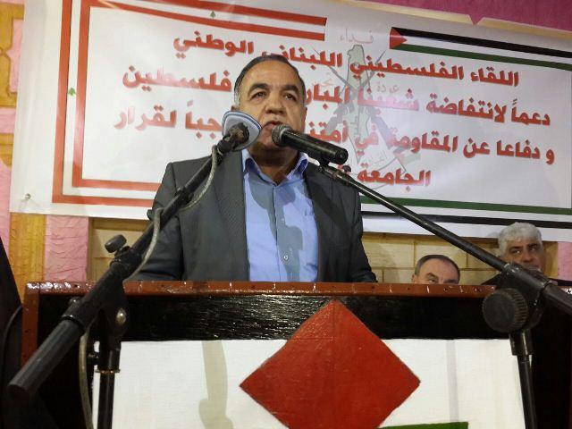 القيادة العامة نظمت لقاء تضامني في مخيم البداوي