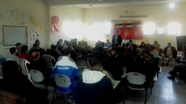 الشعبية برفح تنظم لقاءً سياسياً موسعاً هاماً حول آخر المستجدات والتطورات السياسية