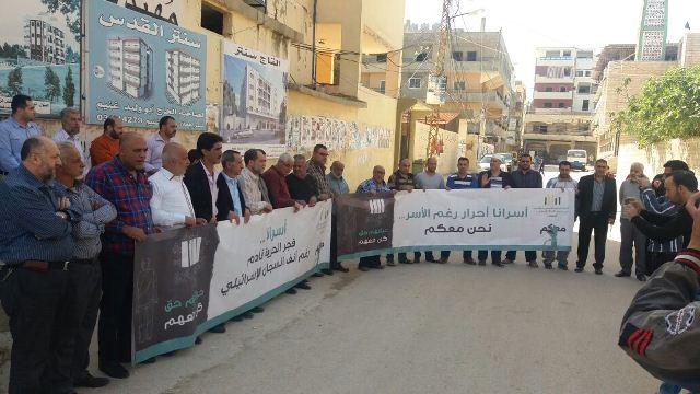 حركة حماس في نهر البارد تقيم وقفه تضامنيه مع الأسرى