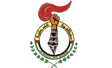 منظمة الشبيبة الفلسطينية تستضيف وفد اتحاد الشباب الديمقراطي العالمي