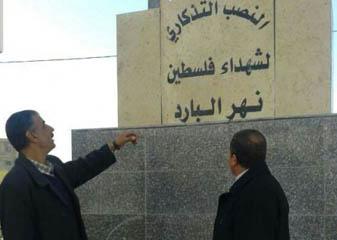 اللجان الشعبيه في الشمال تتابع العمل في ترميم النصب التذكاري لشهداء فلسطين في مخيم نهر البارد