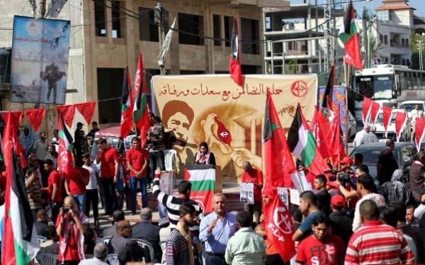 بيان صادر عن اتحاد الشباب التقدمي الفلسطيني وجبهة العمل الطلابي التقدمية