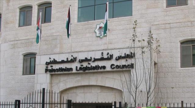 قائمة الشهيد أبو علي مصطفى تدعو لانعقاد المجلس التشريعي في ظل التوافق الوحدوي المنشود