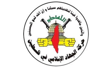 الرفاعي: هموم شعبنا في لبنان وحقوقه يجب أن تتصدر مباحثات عباس