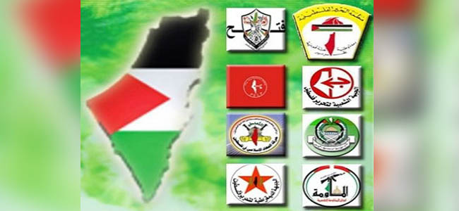 الفصائل والقوى الوطنية والإسلامية الفلسطينية في لبنان ترفض المساس ببرنامج الطوارئ الخاص بمخيم نهر البارد