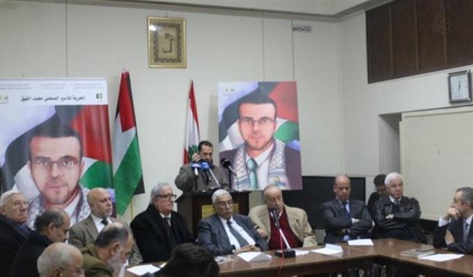 لقاء تضامني مع الأسير الصحافي محمد القيق في