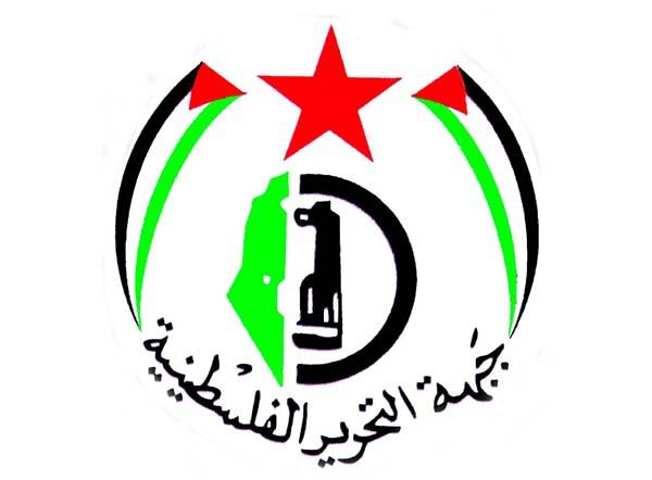 جبهة التحرير الفلسطينية تنعى المناضل عمر النايف القيادي في الجبهة الشعبية لتحرير فلسطين