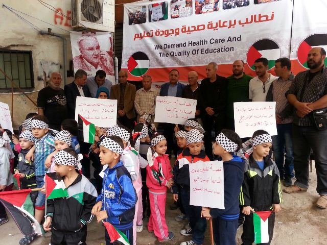 رياض الأطفال في شاتيلا شاركت في الاعتصام ضد سياسة الأنروا