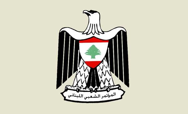المؤتمر الشعبي في الذكرى الثالثة والستين لثورة 23 يوليو الناصرية:حل أزمات الأمة بالعودة إلى مدرسة جمال عبد الناصر بعد تجديدها.