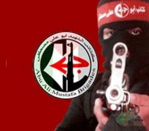المؤتمر الوطني السابع محطة هامة على طريق النهوض والثورة المستمرة حتى تحرير كامل التراب الوطني الفلسطيني.