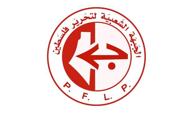 الشعبية: شهداء غزة جسدوا وحدة الدم والقضية والوفاء لهم بالوحدة