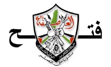 'فتح': نتطلع لاستعادة مصر دورها الإقليمي والدولي الرائد
