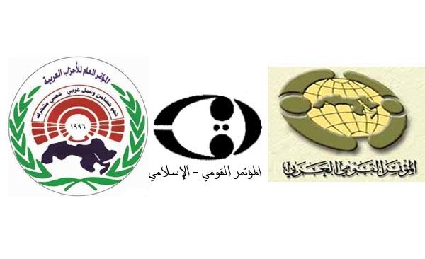 المؤتمرات الثلاث تناشد كل أعضائها ومكوناتها  الانخراط الكامل في معركة تحرير الأقصى والتصدي للإرهاب الصهيوني