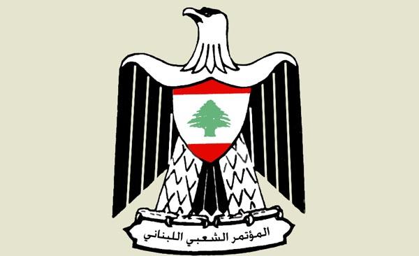 المؤتمر الشعبي:القمة العربية حاجة ملحة لمواجهة التقسيم والتطرف والصهينة والتدخل الأجنبي