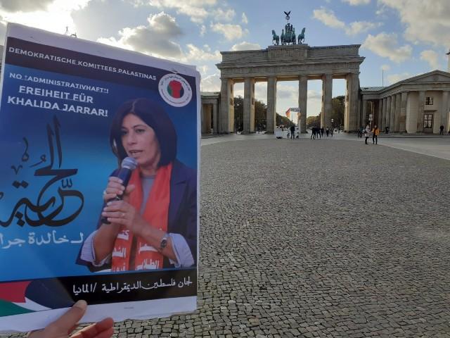 برلين.. وقفة تضامنية مع الأسرى الفلسطينيين في سجون الاحتلال