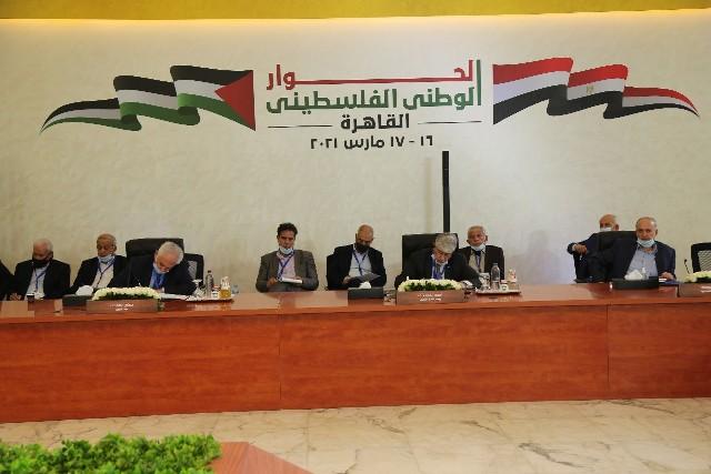الورقة التي قدّمها وفد الجبهة الشعبيّة لاجتماع الحوار الوطني الثاني في القاهرة