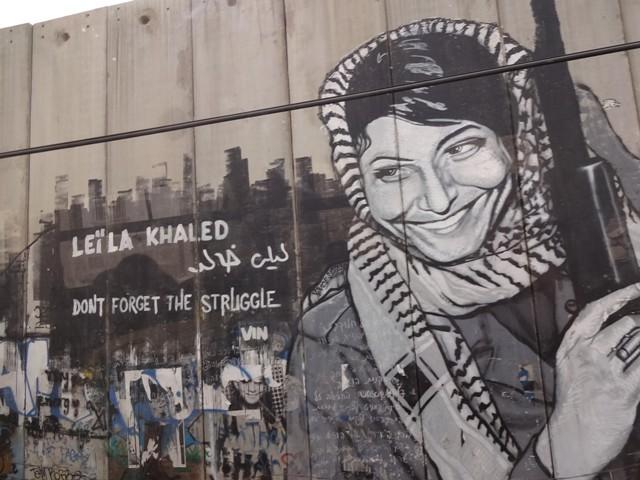 هجمة صهيونية تستهدف مؤسسات أكاديمية لاستضافتها المناضلة ليلى خالد
