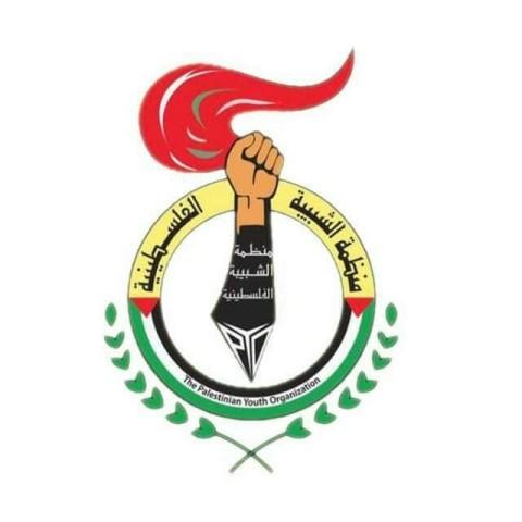 منظمة الشبيبة الفلسطينية تعقيبًا على قرار الاحتلال بشأن القطب الطلابي: إنّه وسام الشرف والتضحية