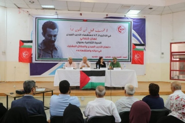 الشعبيّة في غزة تنظم ندوة ثقافية على شرف ذكرى استشهاد غسان كنفاني 47