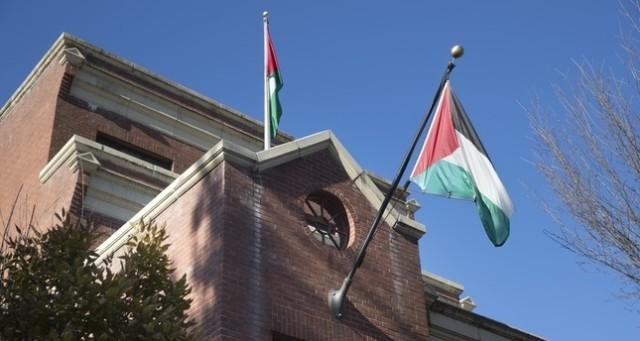 أميركا تعلن إغلاق مقر منظمة التحرير الفلسطينية