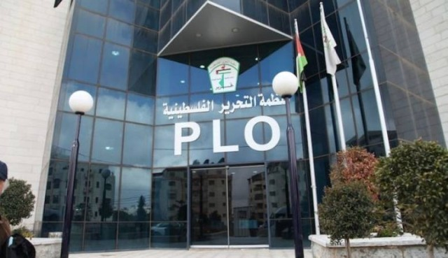 منظمة التحرير الفلسطينية: لمن تعود الملكية؟!