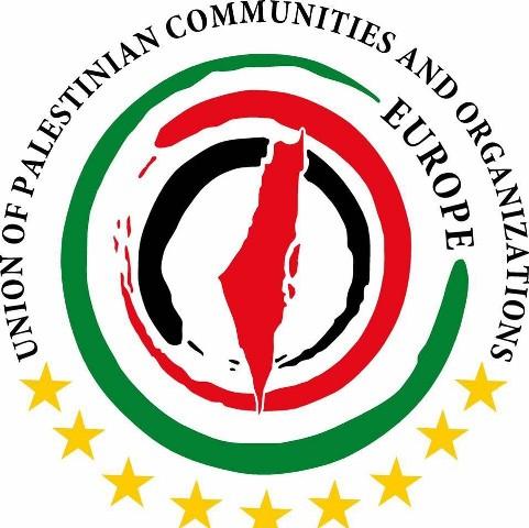 اتحاد الجاليات والمؤسسات الفلسطينية في أوروبا: لقاء القوى الفلسطينية في بيروت لم يكن بمستوى التحديات الرّاهنة
