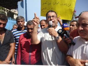 اعتصام اهالي مخيم نهر البارد امام المقر الرئيسي للأونروا في بيروت