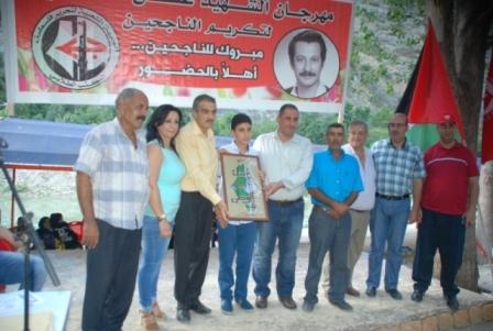 مهرجان الشهيد غسان كنفاني لتكريم الناجحين في منطقة صور