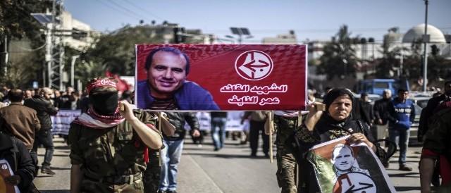 الذكرى الخامسة لاغتيال الشهيد عمر النايف