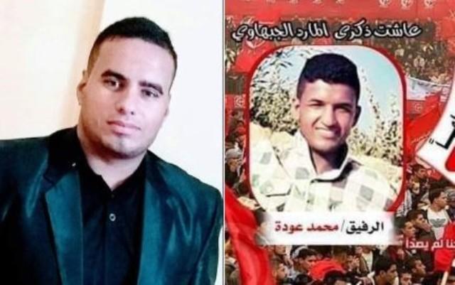 كتائب أبو علي مصطفى تزف اثنين من مقاتليها جراء العدوان شمال غزة