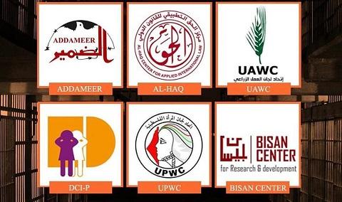 مؤسّسات وأطر أردنيّة تدعو لأوسع حملة تضامن مع المؤسسات الفلسطينيّة المستهدفة