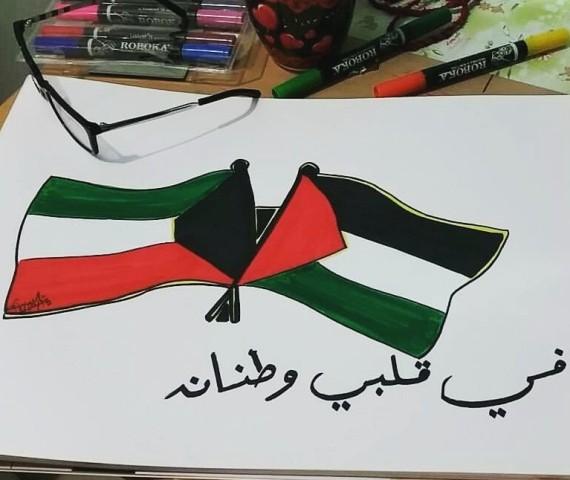 من جديد.. الكويت تؤكّد ثبات موقفها من القضية الفلسطينية