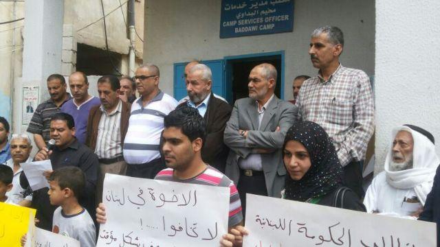 اعتصام في البداوي للنازحين الفلسطينيين من سوريا