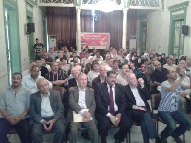 قوى اليسار الفلسطيني واللبناني تحيي ذكرى النكبة والبارد بمهرجان حاشد في طرابلس