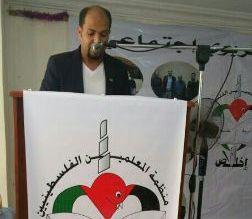 نهرالبارد: منظمة المعلمين الفلسطينيين تقيم أمسية شعرية وتكريم معلمين قدامي