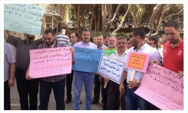 اعتصام حاشد وورقة مطالب للمعلمين الثانويين في الأنروا لبنان