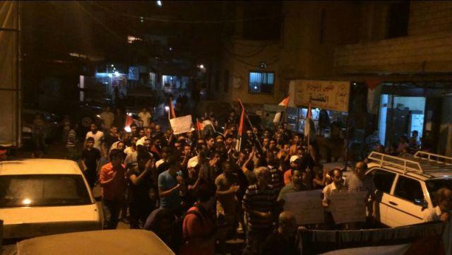 مسيرة شبابية تضامنية في البداوي