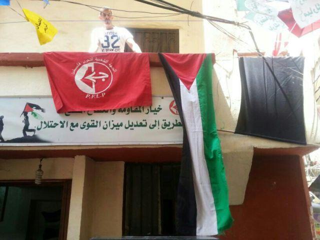 منظمة الشبيبة الفلسطينية في بيروت رفعت الرايات في المخيمات