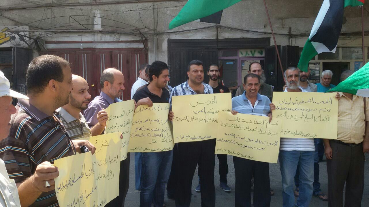 وقفة تضامنية مع غزة في البداوي