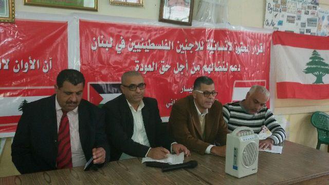 ندوة سياسية لقوى اليسار الفلسطيني اللبناني في الشمال